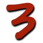 maths-troisieme