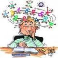 Activités mentales