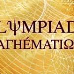 Olympiades des mathématiques en quatrième